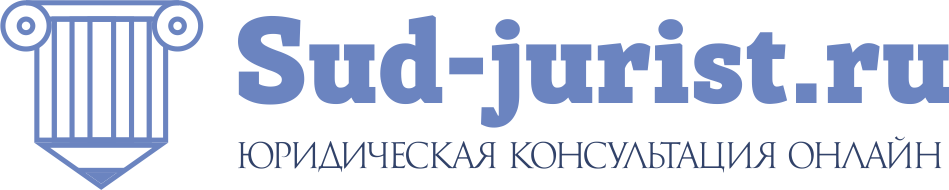 logo sud-jurist